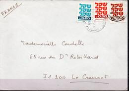N°773-775-784 Sur Lettre - Timbre Courant      -Israël - Briefe U. Dokumente