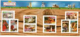 Spécialités Francaises: Les Charentaises,Bouchon Lyonnais,Parfum De Grasse,etc.BF 113. Neuf ** 2007 - Ungebraucht