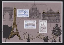 """FRANCE 2016 - N° F5048 - BLOC FEUILLET DORE """"Vues De Paris"""" -  Bloc De 3 Timbres à 2€ - Neuf** - Ungebraucht"""