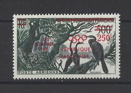 GABON. YT  PA  N° 3  Neuf **  1960 - Gabon (1960-...)