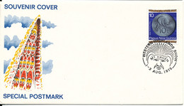 Papua New Guinea Souvenir Cover Western Highlands Show MT. Hagen 1-3/8-1975 Special Postmark - Tonga (1970-...)