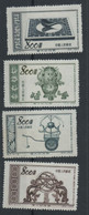 CHINA 1953 Set Of 4 Stamps Mint No Gum As Issued - Ungebraucht