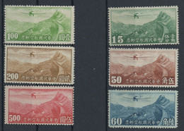 CHINA 6 Stamps Mint No Gum As Issued 1940-1 - 1912-1949 Republik