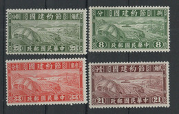 CHINA 4 Stamps Mint No Gum As Issued 1941 - 1912-1949 Republik