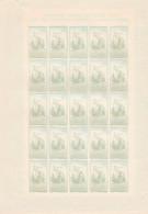 España Nº 1263 - Pliego De 25 Sellos CALCADO AL DORSO - 1951-60 Neufs