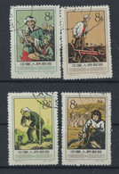 CHINA Set Of  4 Stamps Used 1957 - Gebraucht