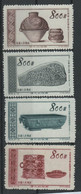 CHINA Set Of  4 Stamps Used 1954 - Ungebraucht