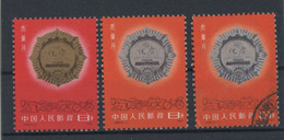CHINA Set Of  3 Stamps, Mint Never Hinged+ Used 1981 - Ungebraucht