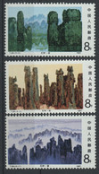 CHINA Set Of  5 Stamps, Mint Never Hinged  1981 - Ungebraucht