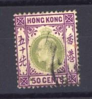 Hong Kong     Yv  88   (o) - Gebraucht