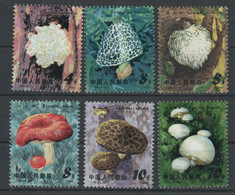 CHINA Set Of 5 Stamps Mint Never Hinged 1981 - Ungebraucht