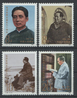 CHINA Set Of 4 Stamps Mint Never Hinged 1983 - Ungebraucht