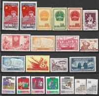 21 Timbres De Chine - Ohne Zuordnung