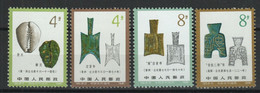 CHINA Set Of 8 Stamps Mint Never Hinged 1981 - Ungebraucht