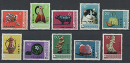 CHINA Set Of 10 Stamps Mint Never Hinged 1978 - Ungebraucht