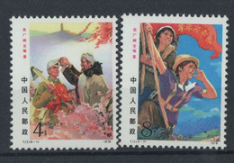 CHINA Set Of 6 Stamps Mint Never Hinged 1976 - Ungebraucht