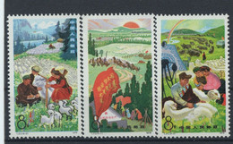 CHINA Set Of 3 Stamps Mint Never Hinged 1976 - Ungebraucht