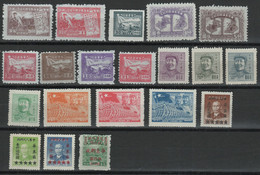CHINA  EAST 20 Stamps Mint No Gum As Issued Ca. 1949 - Sonstige