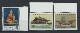 CHINA Set Of 3 Stamps Mint Never Hinged 1980 - Ungebraucht