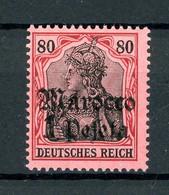 Deutsche APA Marokko MiNr. 42 Mit Falz (1E399 - Deutsche Post In Marokko