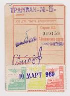 Bulgaria 1960s Sofia City Public Transport Season Ticket W/Revenue Stamps (m170) - Briefe U. Dokumente