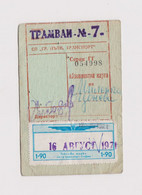 Bulgaria 1970s Sofia City Public Transport Season Ticket W/Revenue Stamp (m201) - Briefe U. Dokumente