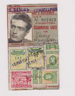 Bulgaria 1947 Sofia City Public Transport Season Ticket W/Revenue Stamps (m664) - Briefe U. Dokumente