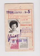 Bulgaria 1971 Sofia City Public Transport Season Ticket W/2 Revenue Stamps (m670) - Briefe U. Dokumente