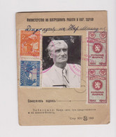 Bulgaria 1946 Rare Hunting Gun ID Permit With Fiscal Revenue Stamps Rare (m686) - Briefe U. Dokumente
