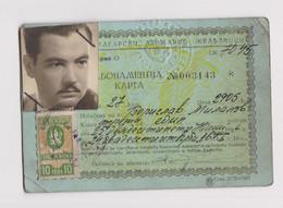 Bulgaria 1946 Railway Subscription ID Card Ticket W/Fiscal Revenue Stamp (m687) - Briefe U. Dokumente