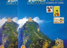 Chine Année Complète 2005 ** -Timbres - Blocs - 53 Photos - Voir Descriptif - - Komplette Jahrgänge