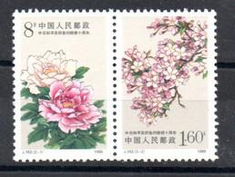 CHINE - CHINA - 1988 - FLOWERS - FLEURS - BLUMEN - - Ungebraucht