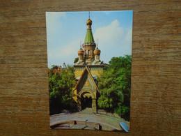 Bulgarie , Sofia , L'église Russe - Bulgarie