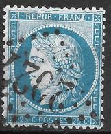 France-Yvert N°60A Variété Grande Cassure-Position 148 A2-Oblitéré - 1871-1875 Ceres