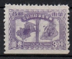 CHINE - CHINA - 1949 - CHINE ORIENTALE - ORIENTAL CHINA - LIBERATION - SHANGHAI ET NANKIN - 3oo - - Ostchina 1949-50