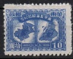 CHINE - CHINA - 1949 - CHINE ORIENTALE - ORIENTAL CHINA - LIBERATION - SHANGHAI ET NANKIN - 10 - - Ostchina 1949-50