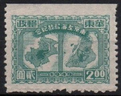 CHINE - CHINA - 1949 - CHINE ORIENTALE - ORIENTAL CHINA - LIBERATION - SHANGHAI ET NANKIN - 2oo - - Ostchina 1949-50