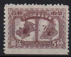 CHINE - CHINA - 1949 - CHINE ORIENTALE - ORIENTAL CHINA - LIBERATION - SHANGHAI ET NANKIN - 5oo - - Ostchina 1949-50