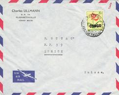 Brief (ab0538) - 1947-60: Lettres