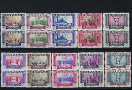 ESPAÑA. Año 1940. Virgen Del Pilar. Terrestre. - 1931-50 Unused Stamps