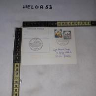 FB11913 CARTOLINA POSTALE TORREANO DI MARTIGNACCO 1987 TIMBRO ANNULLO MOSTRA HOBBY SPORT TEMPO LIBERO - 1981-90: Poststempel