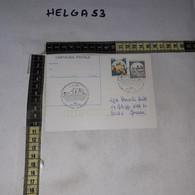 FB11914 CARTOLINA POSTALE TORREANO DI MARTIGNACCO 1987 TIMBRO ANNULLO MOSTRA HOBBY SPORT TEMPO LIBERO - 1981-90: Storia Postale
