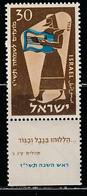 ISRAEL 506 // YVERT 113 // 1956 - Ungebraucht (mit Tabs)