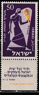 ISRAEL 507 // YVERT 114 // 1956 - Ungebraucht (mit Tabs)