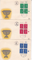 ISRAEL 1957, LOT 3 FDC ENVELOPPES AVEC BLOC DE QUATRE ET TAB.-LILHU - FDC