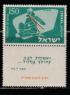 ISRAEL 508 // YVERT 115 // 1956 - Ungebraucht (mit Tabs)