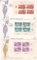 ISRAEL 1960, LOT 6 FDC ENVELOPPES AVEC BLOC DE QUATRE ET TAB. SUIVEZ LE SOLEIL EN ISRAEL-LILHU - FDC