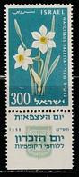 ISRAEL 509 // YVERT 153 // 1959 - Ungebraucht (mit Tabs)