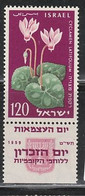 ISRAEL 510 // YVERT 154 // 1959 - Ungebraucht (mit Tabs)
