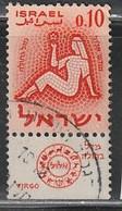 ISRAEL 511 // YVERT 191 // 1961 - Gebraucht (mit Tabs)